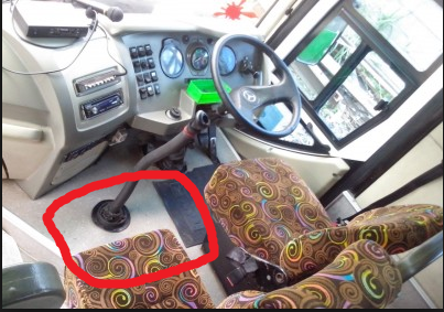 bus-hd-interior